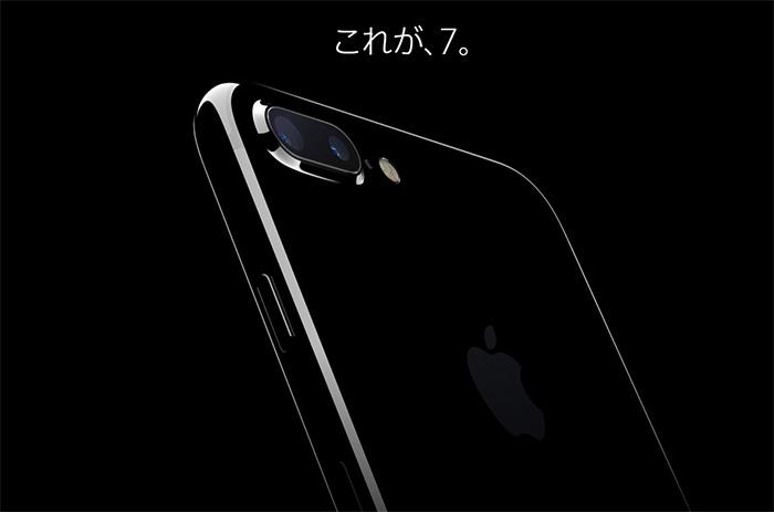 iPhone7発売!気になるレビュー特集